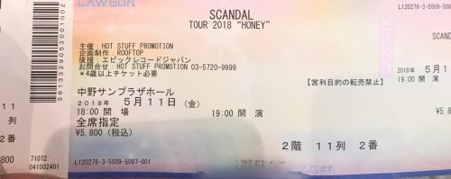 scandal-ticket