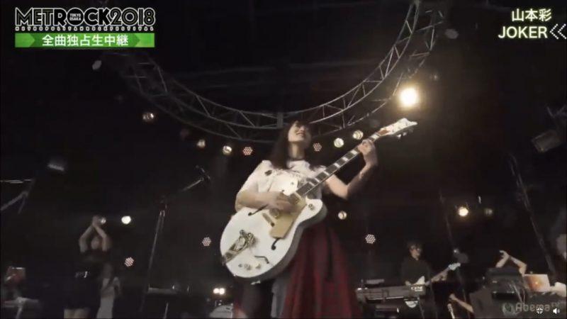 SayakaYamamoto-2