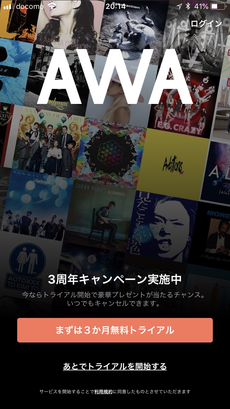 scandal-awa-1