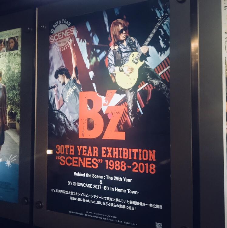 Bz-scenes1