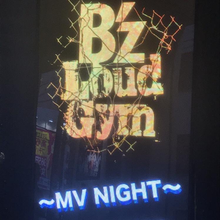 MV-NIGHT-3