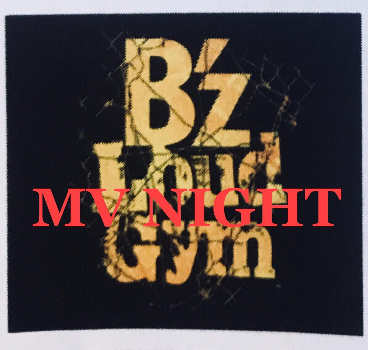 MV-NIGHT