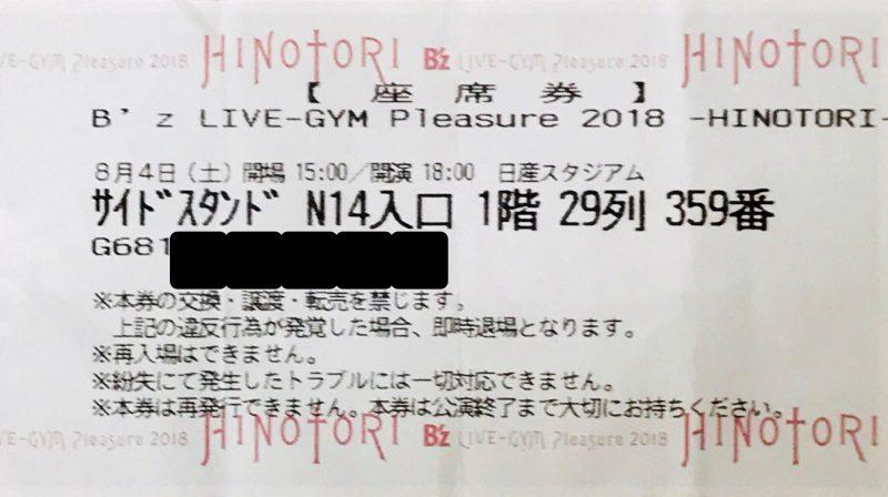 Bz-Pleasure-6