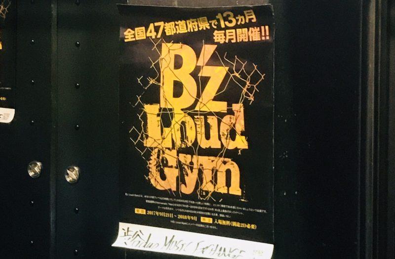 Bz-LANight4