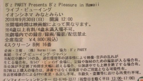 pleasure_hawaii-3