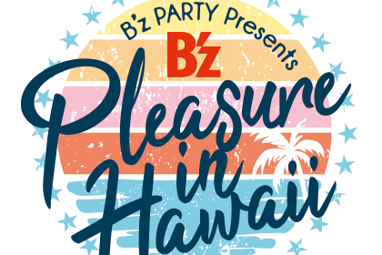 pleasure_hawaii