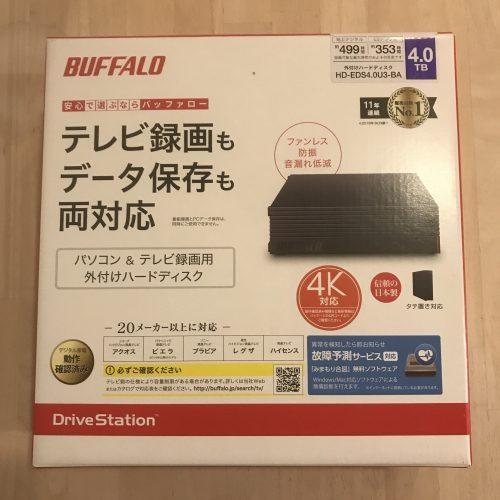 Hisense50A6800_3