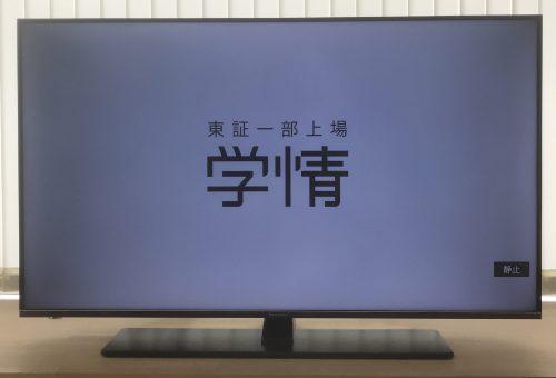 Hisense50A6800_5