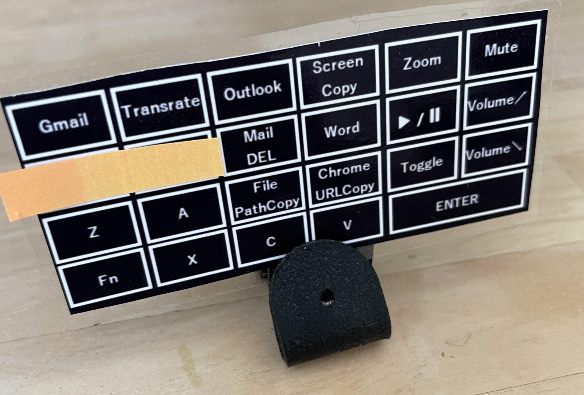 Koolertronメカニカルキーボード早見表